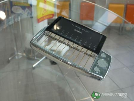 Yamaha Stirngs for fingers mobile phone concept