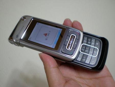 Nokia N97 cloned