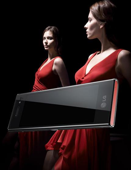LG BL40 Chocolate phone