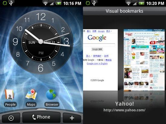how to choose the best smartphone user interface