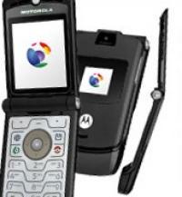 TELEFONIA MOVIL / CELULAR 350-43c57cb153039