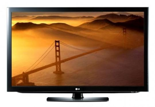 LG HDTV with mobile phone deal