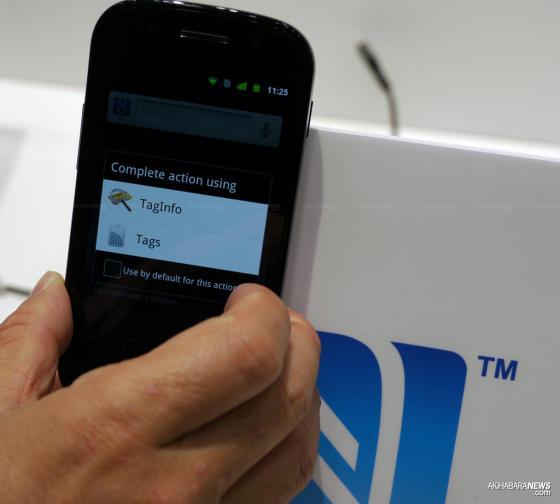 NExus S reading Sony NFC stickers