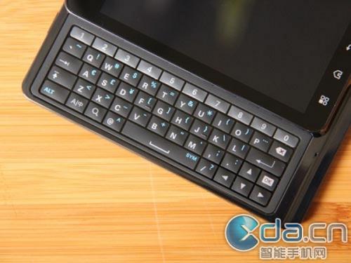 Motorola Droid 3 with keyboard