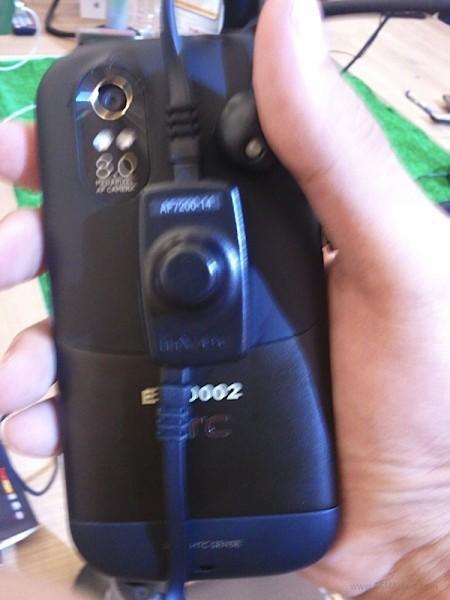 HTC Amaze 3