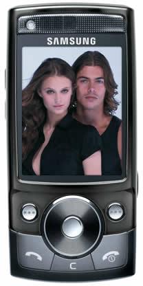 Samsung G600 5 megapixel camera phone